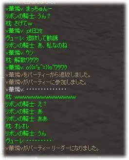 20060916001.jpg