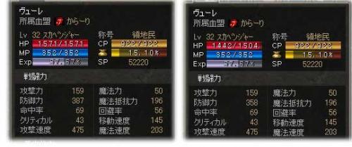 2006091606.jpg