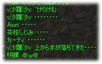 2006092103.jpg