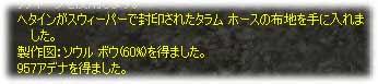 2006113000.jpg