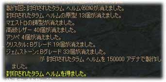 2006113002.jpg