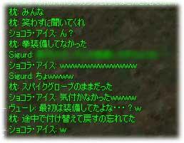 2006120602.jpg