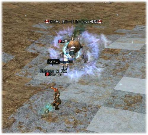 2006120905.jpg
