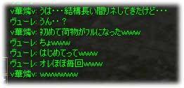 2006120910.jpg