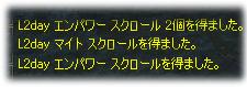 2006120914.jpg