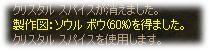 2006121105.jpg