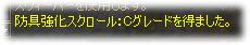 2006121701.jpg