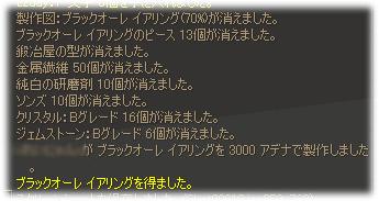 2006121800.jpg