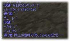 2006121902.jpg