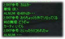 2006122008.jpg