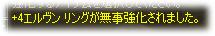 2006122401.jpg