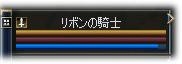 2006123109.jpg