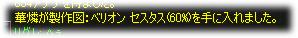 2006123111.jpg