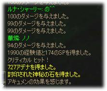2007010111.jpg