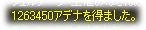 2007010206.jpg