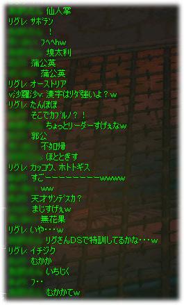 2007010213.jpg