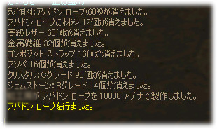 2007010403.jpg