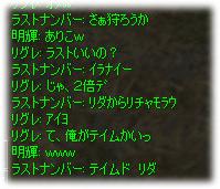 2007010617.jpg