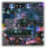 2007010703.jpg