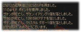 2007010705.jpg
