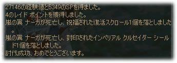 2007010802.jpg