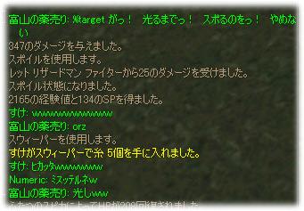 2007010808.jpg