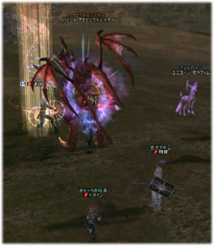 2007010810.jpg