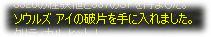 2007011007.jpg