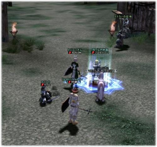 2007011301.jpg