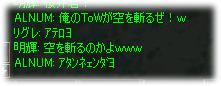 2007011503.jpg
