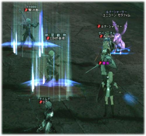 2007011506.jpg
