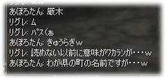 2007011804.jpg