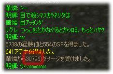 2007011902.jpg
