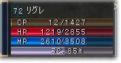 2007011903.jpg