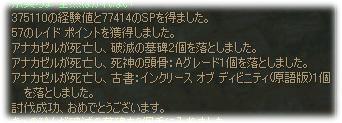 2007012002.jpg