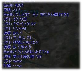 2007012003.jpg