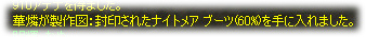 2007012202.jpg