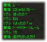2007012303.jpg