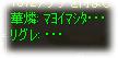 2007012304.jpg