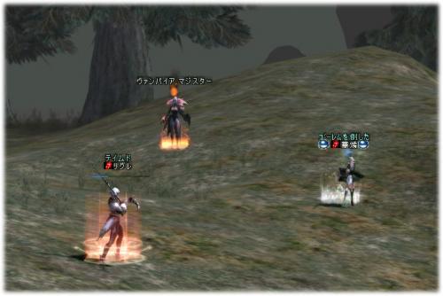 2007012306.jpg