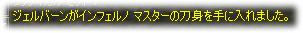 2007012403.jpg