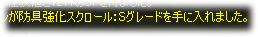 2007012704.jpg