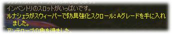 2007012712.jpg