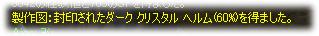2007012805.jpg