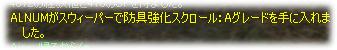 2007012806.jpg