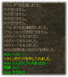 2007012810.jpg