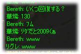 2007013102.jpg