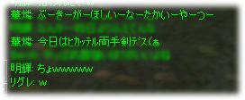 2007013106.jpg