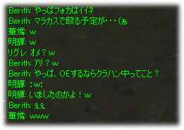 2007013108.jpg