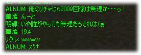 2007020103.jpg